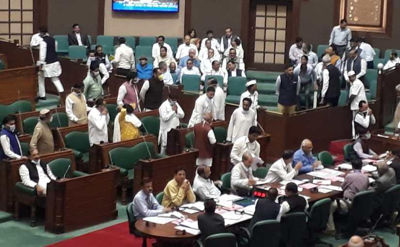 26 मार्च तक के लिए कमलनाथ की कुर्सी बची, मध्य प्रदेश विधानसभा बजट सत्र हुआस्थगित